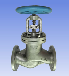 Stainless steel bellow seal globe valves used for chemical industry